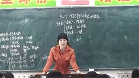 赵县中学高一生物刘会芳细胞中的糖类和脂质