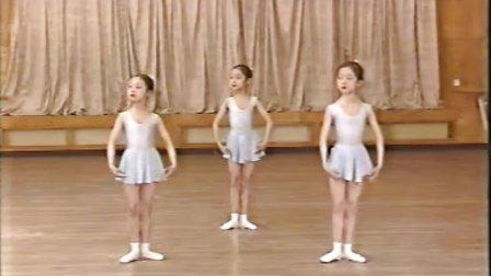 北京舞蹈学院少儿芭蕾舞考级
