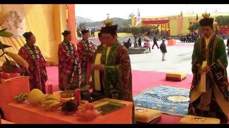 《武当山罗天大醮》——三清朝科(北京白云观录制)