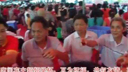 2012年五华梅林上磜村罗太婆生日及廖氏宗祠重光庆典视频[下集]