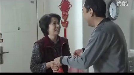 和婆婆一起出嫁07