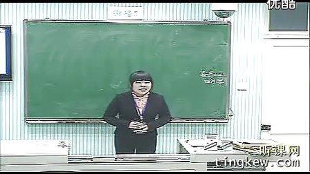 高中数学说课和模拟上课函数的奇偶性一等奖省师范生说课及演讲技能大赛-数学组