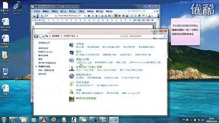 "[www.santaana.com.cn]wn7还原""开始""菜单默认设置"