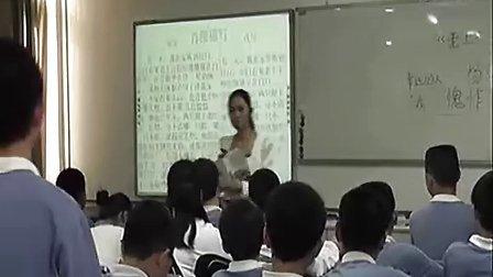 老王人教版八年级语文优质课观摩视频