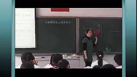 高一生物优质课展示《生物膜的流动镶嵌模型》人教版潘老师