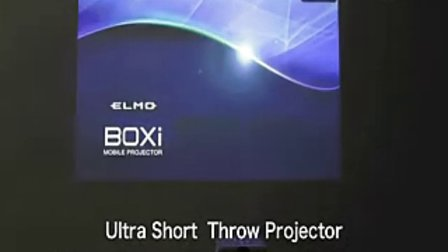 ELMO BOXi Mobile Projector