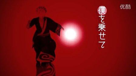 【GINTAMA MMD】 銀時・ 土方 活动的小丑