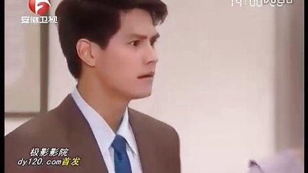 真爱无价35国语版