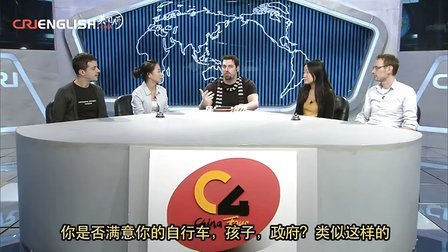 The C4 Show 别叫我憨豆 24