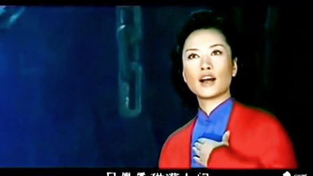 彭丽媛--中国歌剧经典唱段 下集
