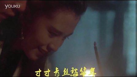 倩女幽魂插曲十里平湖霜满天