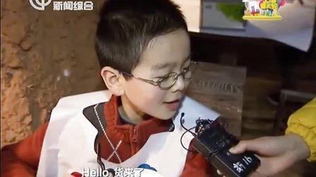 水货餐厅:手抓海鲜  吃货乐趣[上海早晨]