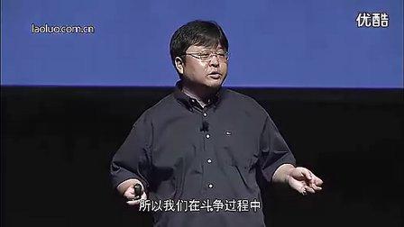 西安星火口才培训 演讲精选 老罗罗永浩2012北展