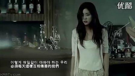 【崔东旭】Se7en《I'm Going Crazy》韩语中字MV[朴寒星 主演MV]【HD高清】