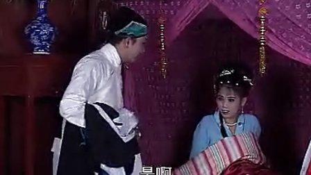 抚州采茶戏《活捉姚麒麟》全集
