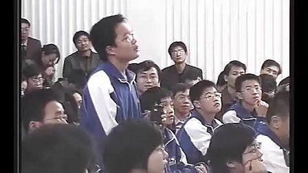 《超重与失重》徐海燕新课标高中物理优质课视频