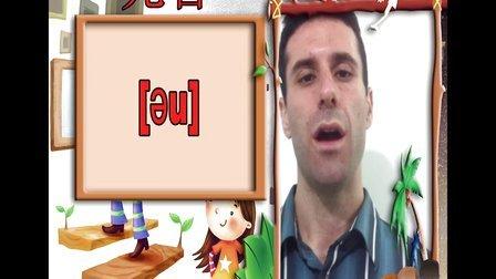 英语字母发音视频