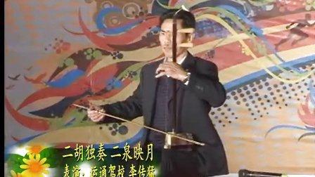 江陵县实验高中第一届艺体节文艺晚会