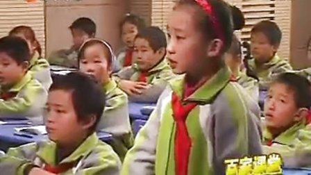 小学语文船长陈璇第二届全国公开课评选获奖课例