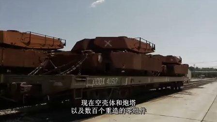 超级工厂——M1主战坦克