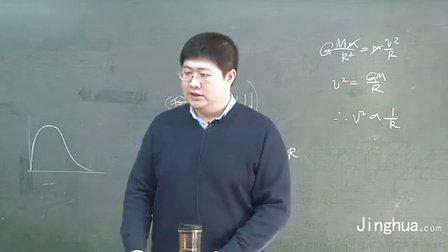 高中物理王文博第9讲卫星与航天高考热点探究2