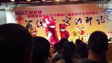 哈工大(威海)传统文化节开幕式