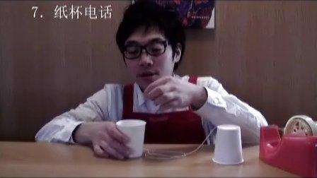 07itodenwa_c04kan