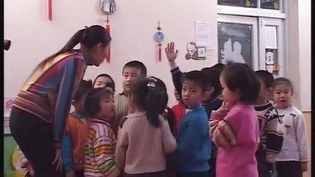 试看版 幼儿园优质课 大班《有趣的替换》 幼儿园公开课