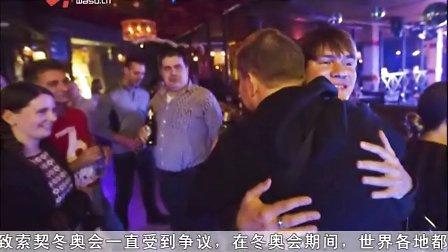 索契冬奥会同性恋酒吧情色表演 男扮女逼真巨乳