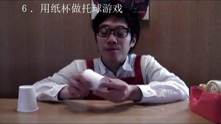 06kendama_c04kan