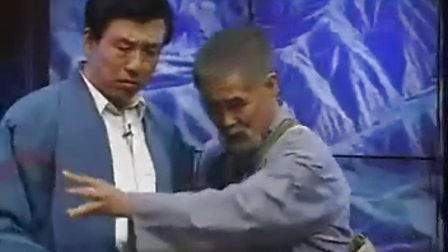 赵本山小品《三鞭子》