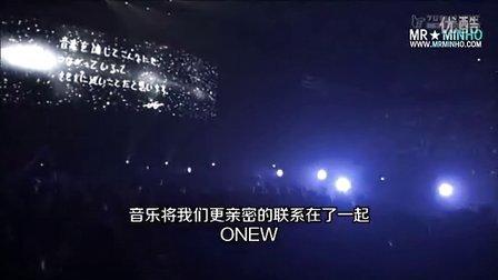 【OC】140214.SHINee JAT2013 Boys Meet U Talk [中字]