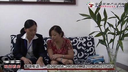 阜阳赢海不动产致力打造不动产行业新标杆