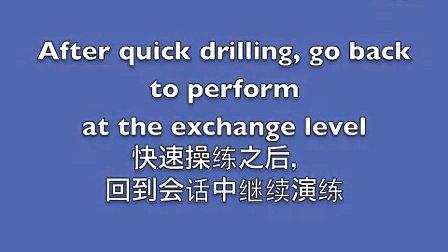 发音操练 Pronunciation Drilling