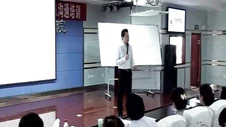 顾枫医院管理培训师《医院服务能力提升与医患沟通》课程视频3