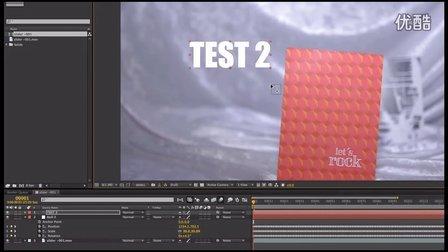 Mocha 基础教学 - 07a - 在 After Effects 中使用位移资料