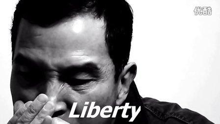 第一次学吹Liberty(自由)