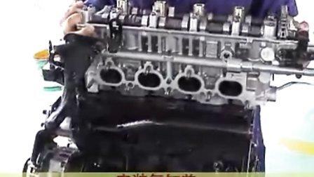 【现代伊兰特维修视频】3发动机整体的安装VCD
