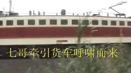 火车视频集锦——宁局视频6