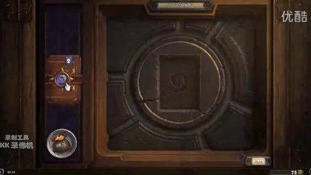 炉石传说打任务赚金币贫民玩家也能连开9包