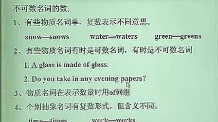 初一英语  be动词的用法 Revision(下)