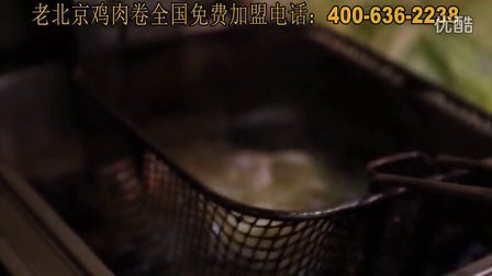 老北京鸡肉卷特色小吃全国加盟连锁店