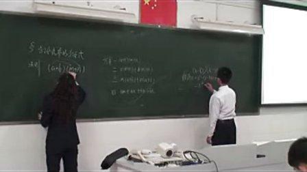 数学八年级上册第15章整式的乘除与因式分解人教课标版杨乾运石岐中学