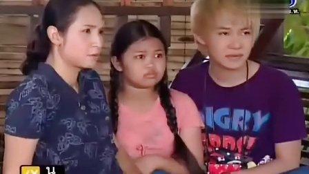 [OMCC]《恋爱ing》泰语中字EP13