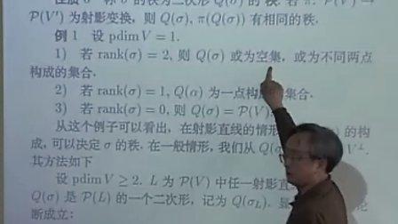 高等代数与解析几何109
