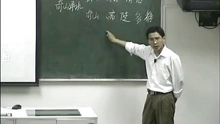 初中语文说课及实录 与朱元思书 全员培训教学展示课,田园高中李卫军老师执教