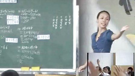数学四年级下册总复习运算定律与简便计算人教课标版黄懿艳东区水云轩小学