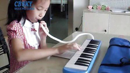 32键口风琴演奏示范