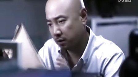[www.fx2me.com]男大当婚17