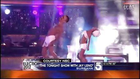 美国总统奥巴马在与明星共舞节目中激情表演江南style